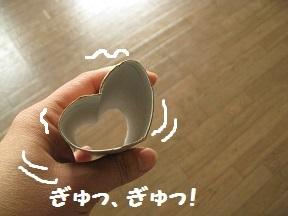 gyu (3).jpg