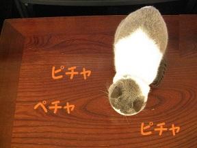 goku (4).jpg